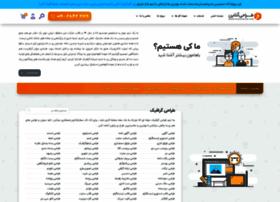 tarahionline.com