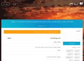tarazari.arzublog.com