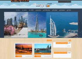 tarazgasht.com