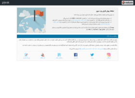 taraziran.com