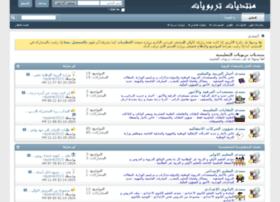 tarbawiyat.bihax.com