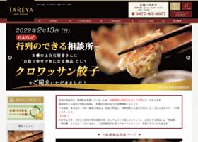 tareya.jp