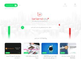 tarfandcity.com