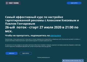 target-training.ru