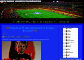tarielkapanadze.ru