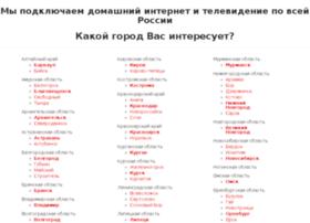 tarifnic.ru