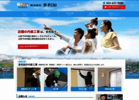 tarika.co.jp