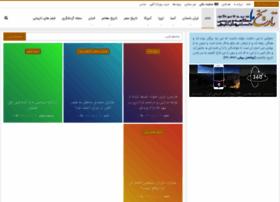 tarikhema.org