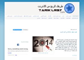 tariklrb7.blogspot.com