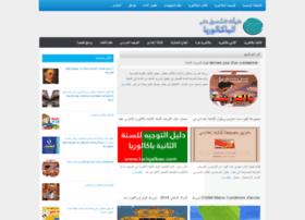 tariqalbac.blogspot.com