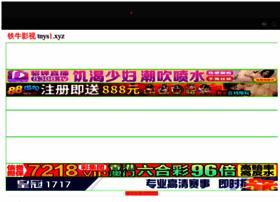 tarmogames.com