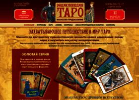 taro-collection.ru