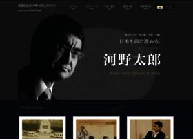 taro.org