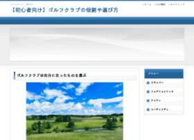 taro39.com