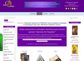 tarocards.ru