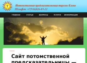tarolit.ru