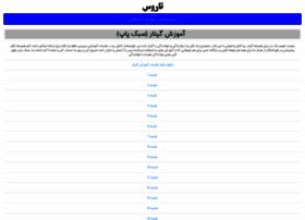 taroos.com