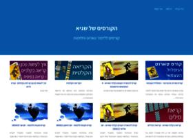 tarot.israel-online-academy.co.il