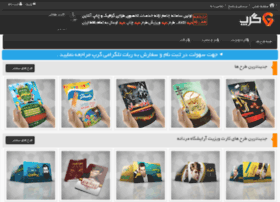 tarrahi.net