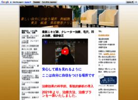 tas-clinic-shinjuku.com