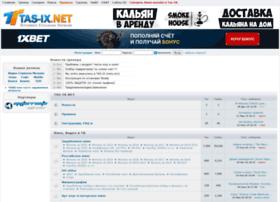 tas-ix.net