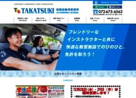 tas-net.co.jp