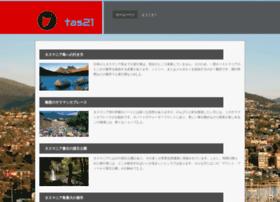 tas21.com