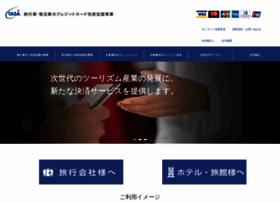 tasa.co.jp