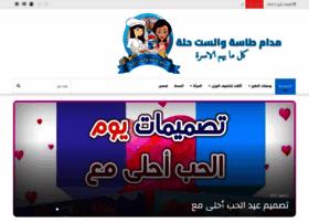 tasawehala.com