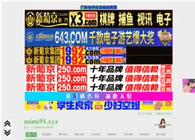 tasbandoeng.com