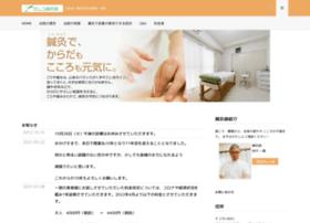 tashiro-hari-kyu.com