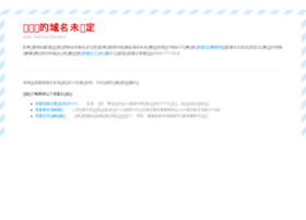 tashishei.duapp.com