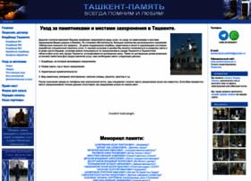 tashkentpamyat.ru