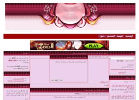 tashkily.montadarabi.com