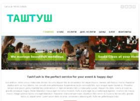 tashtush.ru