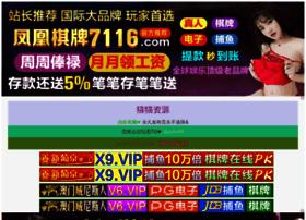 tasimportbranded.com