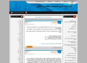 tasisat-fani.blogfa.com