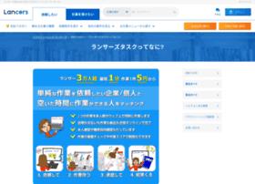 task.lancers.jp