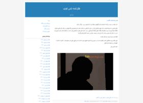 taskabab.blogfa.com