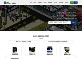taskcity.com