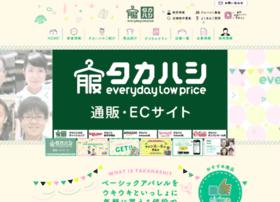 tasm.co.jp