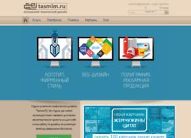 tasmim.ru