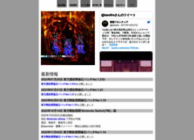 tasofro.net