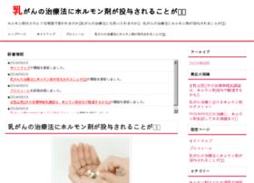 tason.org
