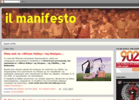 tasosnastos.blogspot.com