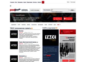 tass.podfm.ru
