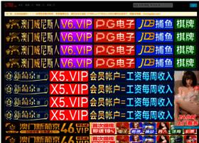 tassartyst.com