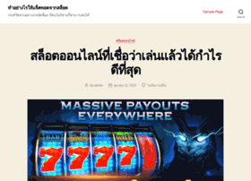 tasteoftraversecity.com