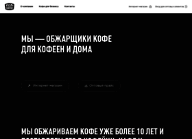 tastycoffee.ru