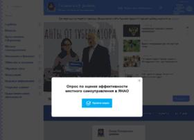 tasu.ru